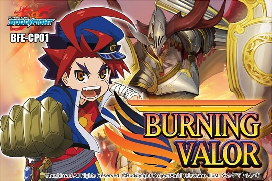 Future Card BuddyFight Burning Valor Booster Pack